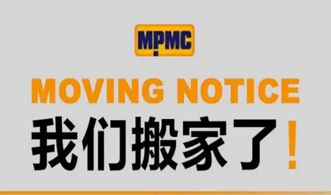 Moving notice