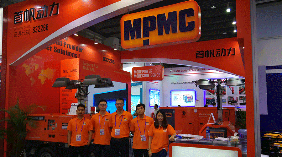 MPMC attracts many customers in the 122th Canton Fair