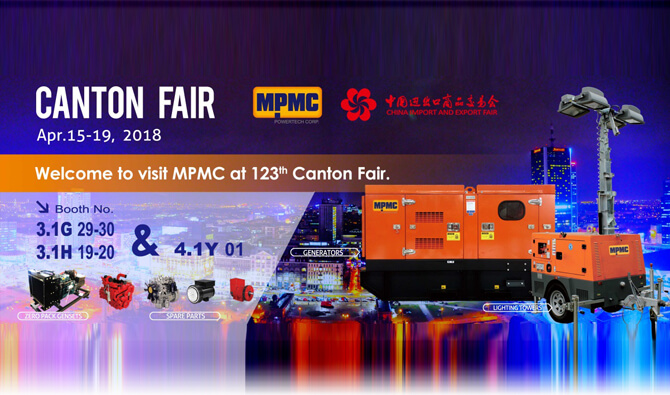 MPMC invites you to the 123rd Canton Fair