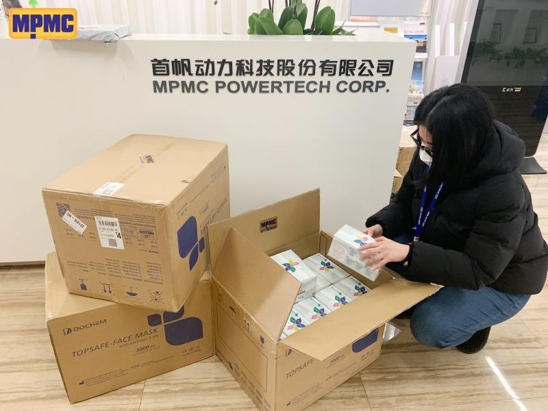MPMC Shipping out 10,000 Surgical Masks to Customers