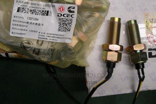 DCEC Speed Sensor Made By MPMC