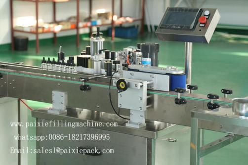 Round small bottle labeling machine