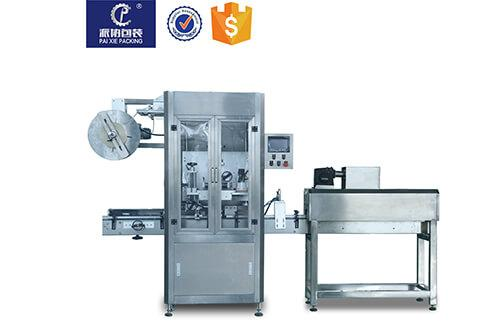 Auto bottle shrink sleeve labeling machine