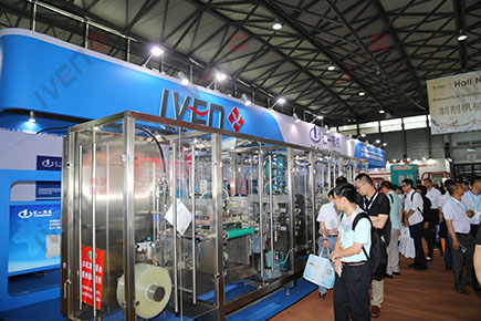 Non-PVC Soft Bag IV Solution Production Line