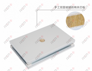 Handmade both-sides glass Magnesium Rock wool laminboards