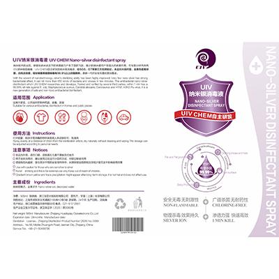 Against Coronavirus 500ml nano silver ion AgION disinfectant solution spray