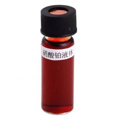 Platinum(II) Nitrate,18496-40-7,Pt(NO3)2