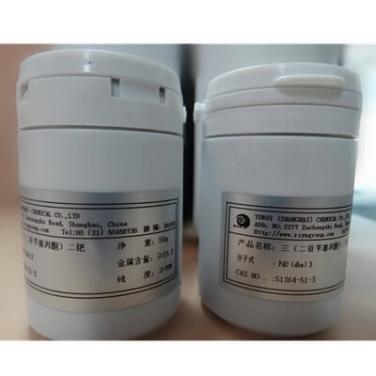 Tris( Dibenzylideneacetone) Dipalladium(0) , 51364-51-3 , C51H42O3Pd2