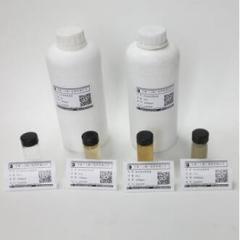 Mono nano silver solution,7440-22-4,silver nano solution