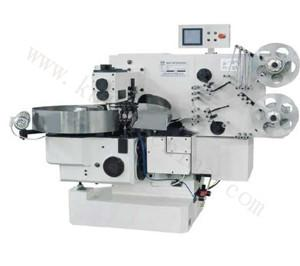 Double-Twist Packing Machine