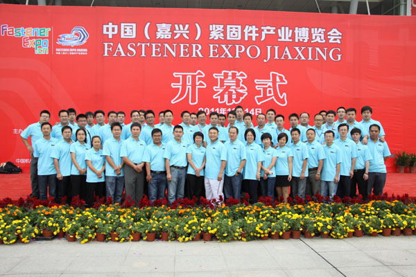 Technical exchange in Jiaxing Expo industry