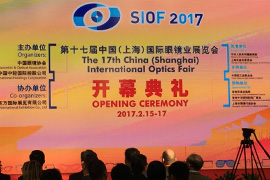 2017 China (Shanghai) International Optics Fair