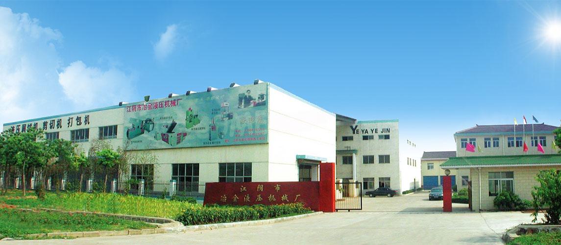 Jiangyin Hydraulic