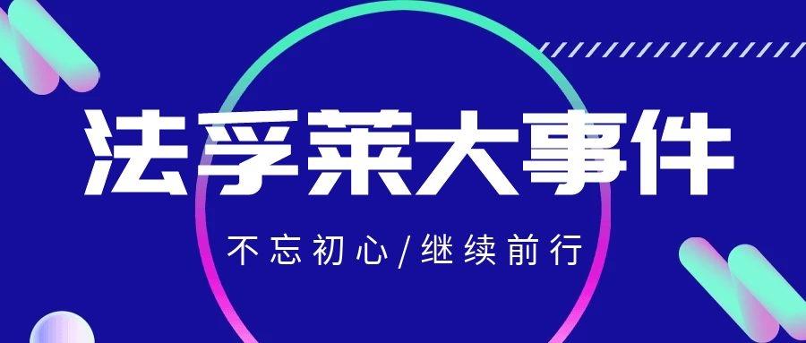 熱烈歡迎江陰市領導蒞臨我司視察指導工作