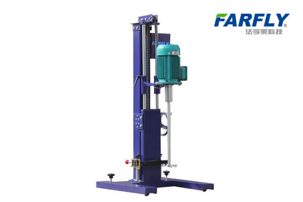 BPF-H Conversion Dispersing Machine