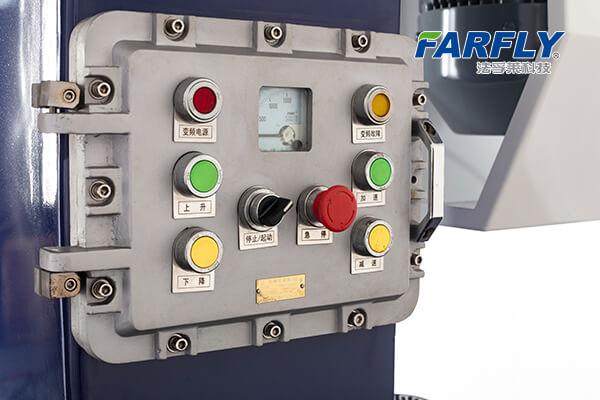FTM籃式分散研磨機