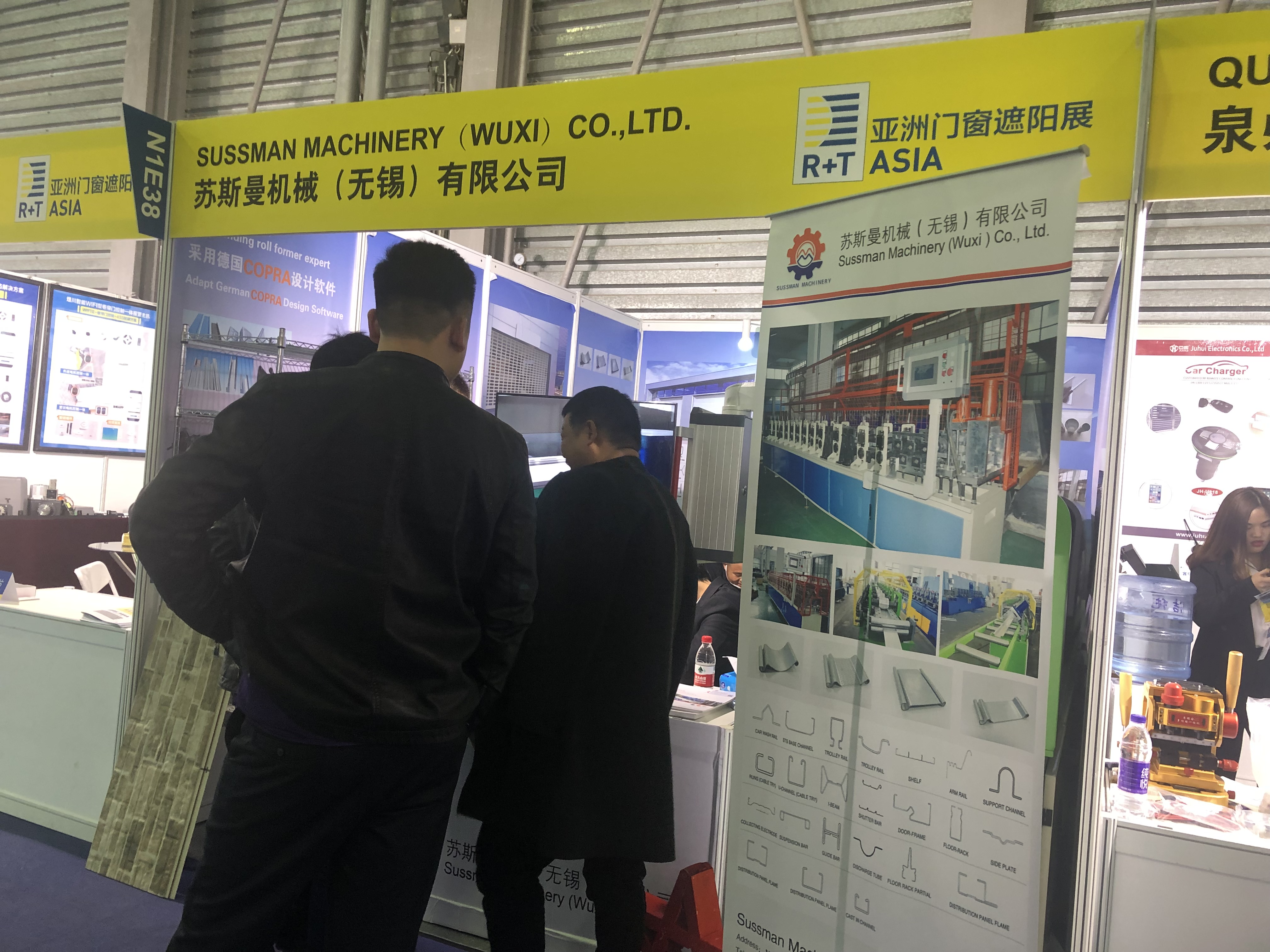 R+T rolling shutter door exhibition Asia at Shanghai
