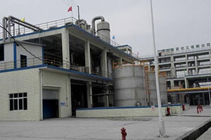 240000t/a Formaldehyde Plant of Leshan Fuhua Chemical Co., Ltd