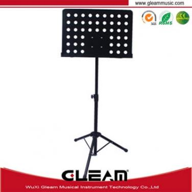 Two Joint Bolder Music Stand