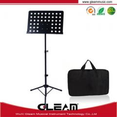 Standard Music Stand