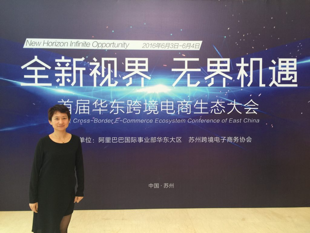 RFIDHY CEO Attend the Cross-border E-commerce Ecosystem Conference of East China
