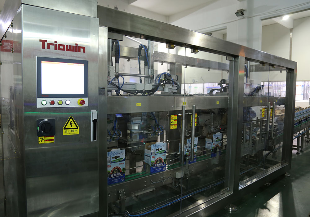 Guangming Mosley Yogurt-Intelligent Packaging Line