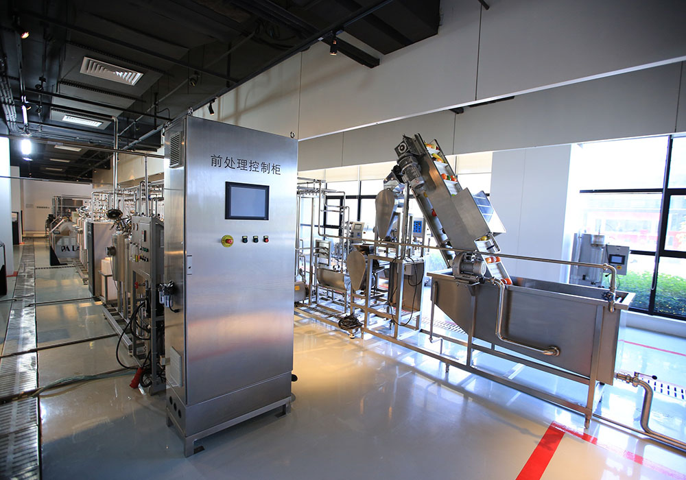 Food Processing Technology R & D Demonstration Engineering  Center