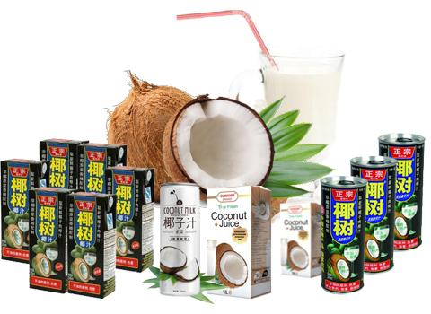 Coconut Water/Milk Processing Line