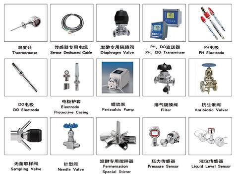 Special accessories for fermentation equipment
