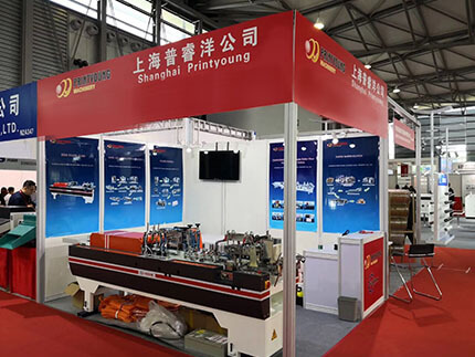 Invitation for the 7th China(Shanghai) International Exhibition All about Printing Technology&Equipment