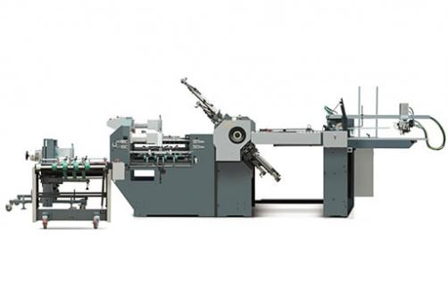 ZYHD490E/660E/720E/780E Combi-Folding Machine(with electric control knife)