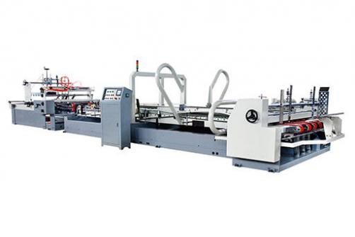 PRY-2400/2600/2800 Automatic Gluer