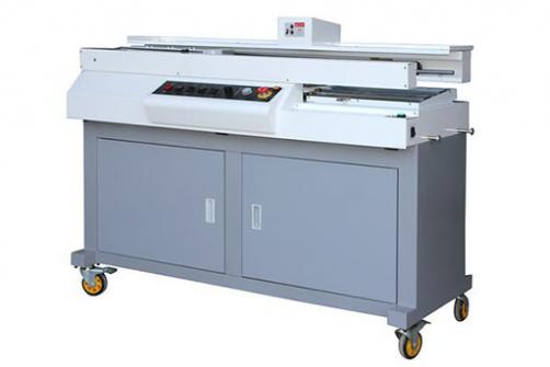 PRY-860E Book Binder Machine