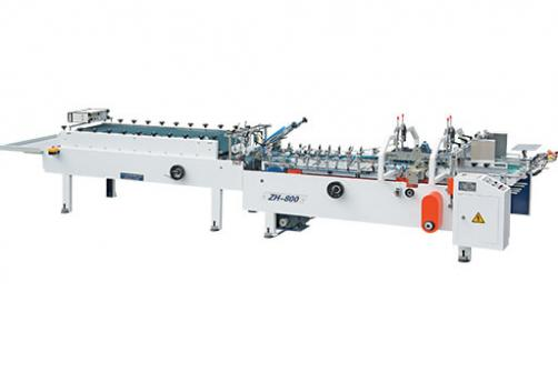 ZH-600 /400C /700/800 Automatic Folder Gluer with   Straight Line