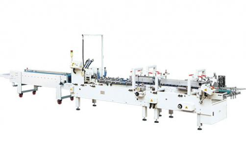 HS-580Y 780Y 980Y High Speed Pre-fold Folder Gluer