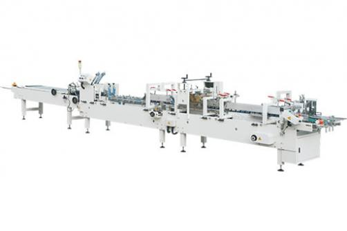 HS-580S 780S 980S High Speed Crash Lock Bottom   Folder Gluer