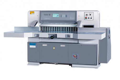 QZX Series Cutting Paper Machine