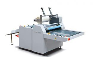 SFML-720/ 920 Semi-auto Laminating Machine Model
