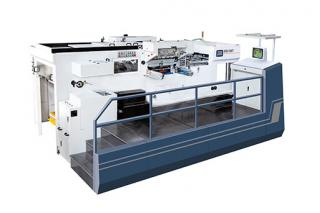 AEM-1080T Fully Automatic Die Cutting Machine and Foil Stamping   Machine