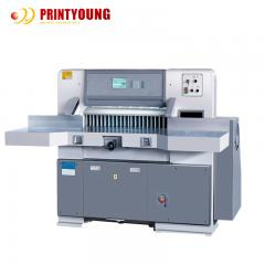PRY-QZX-1150M Sheet magazine postcard book and cardboard paper Cutting machine guillotine
