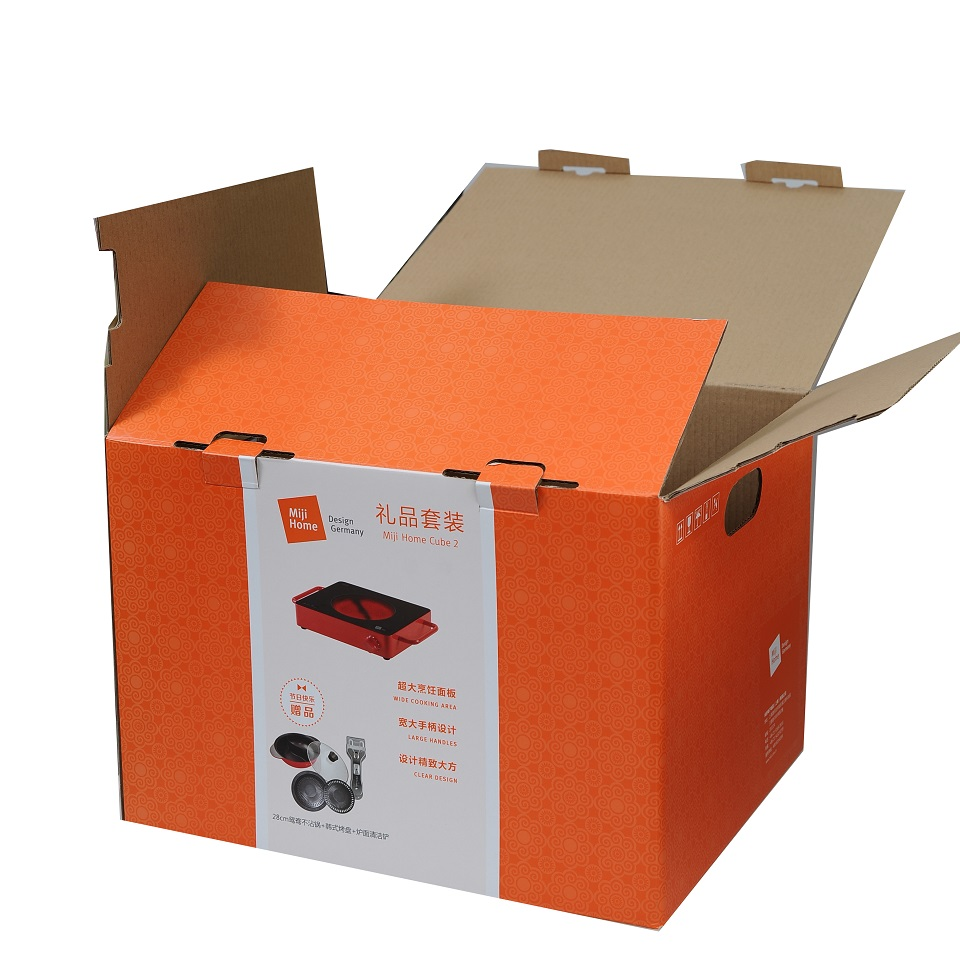 Customized Packaging & Printing Service