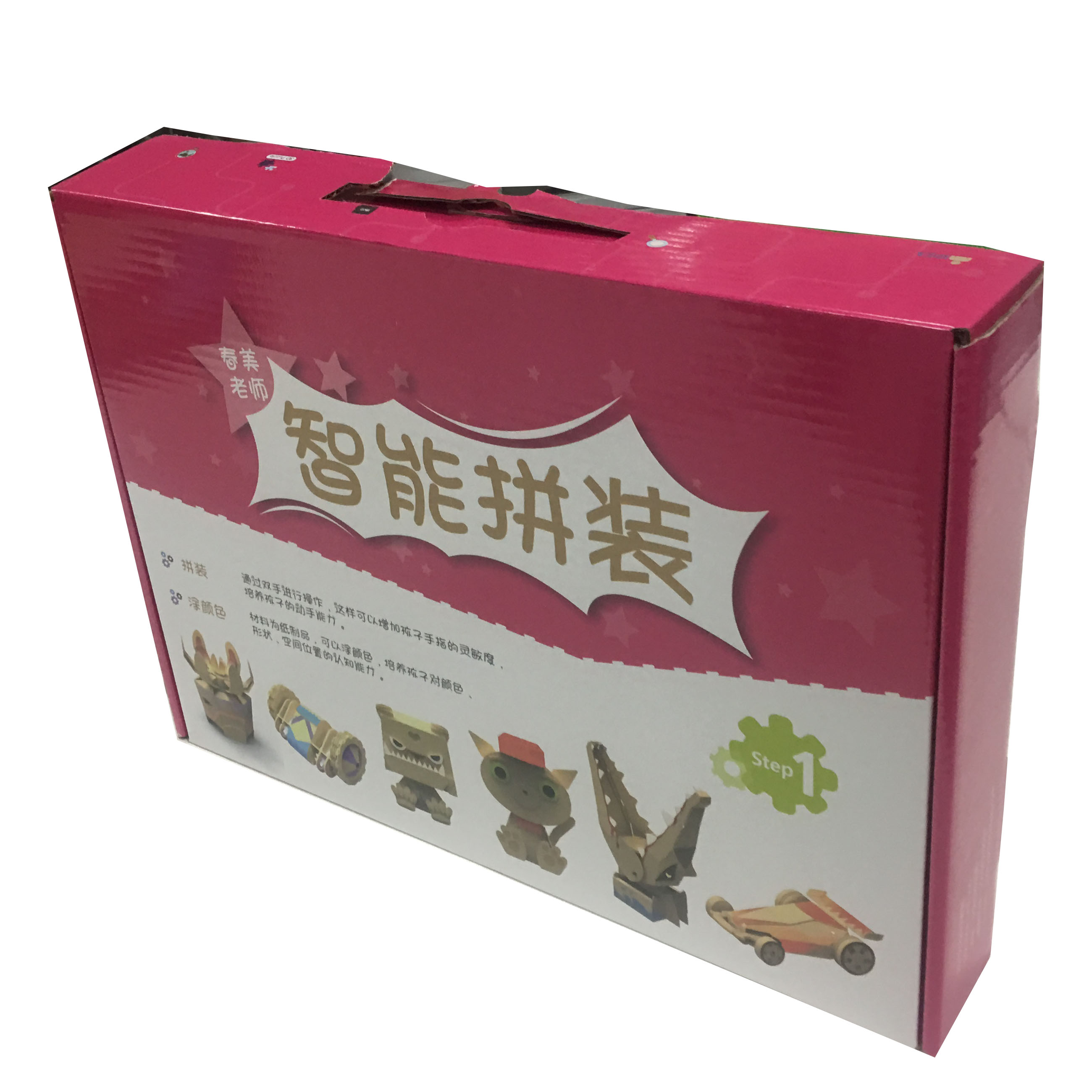 Dolls Packaging Box