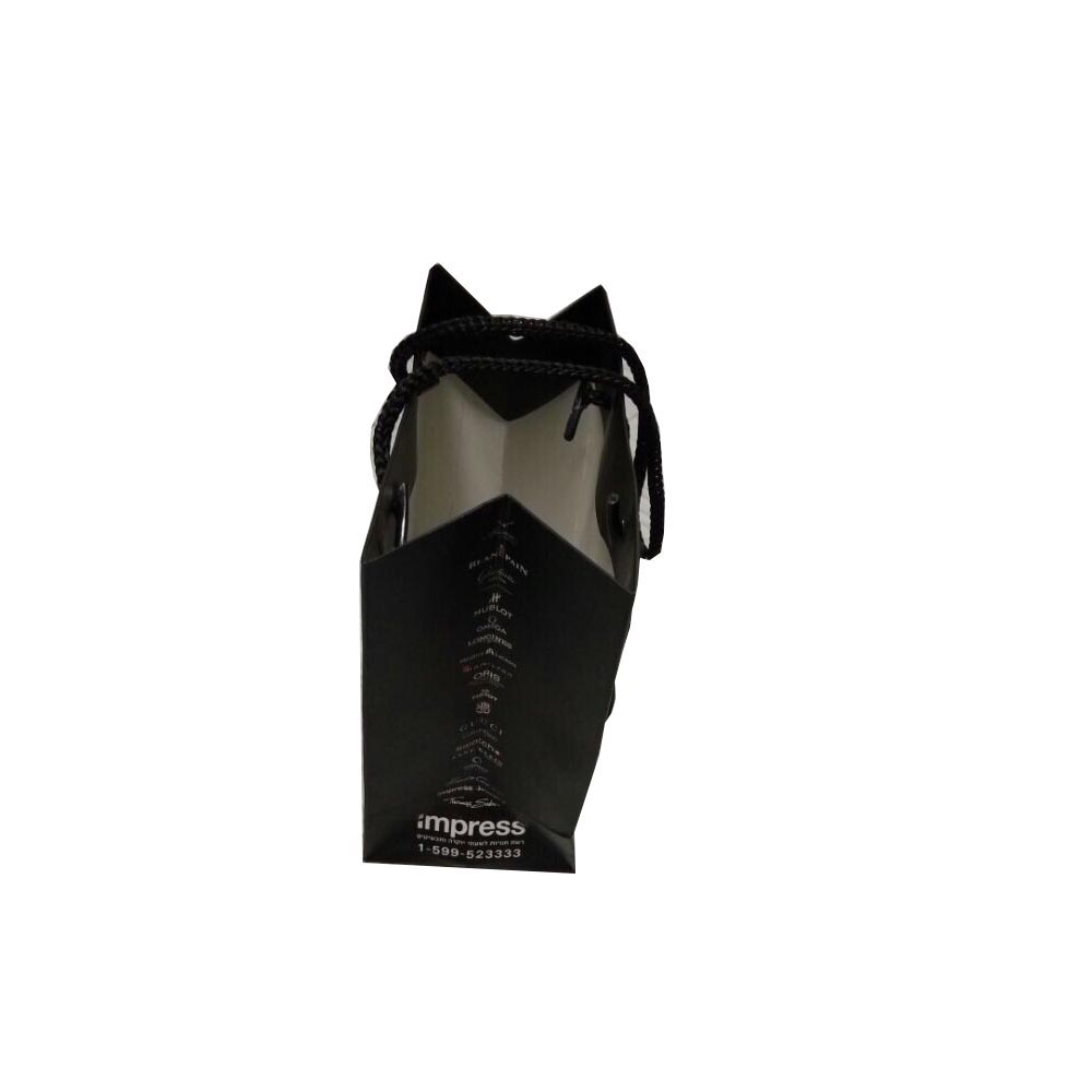 Matt Black Shopping Bag