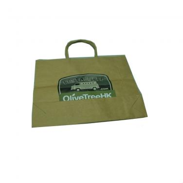 Logo Printed Kraft Paper Bag