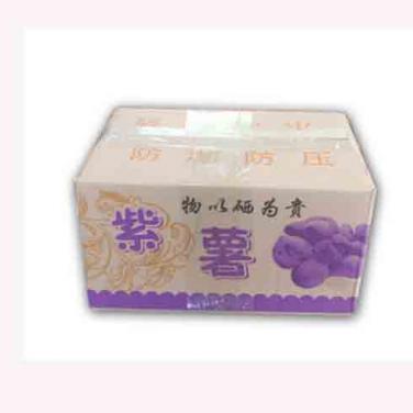 Custom Paper Yam Carton