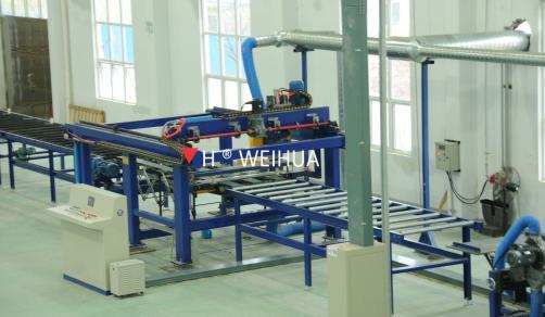 Automatic Tracking Disk Saw