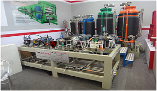 Four Components PU Foaming Machine