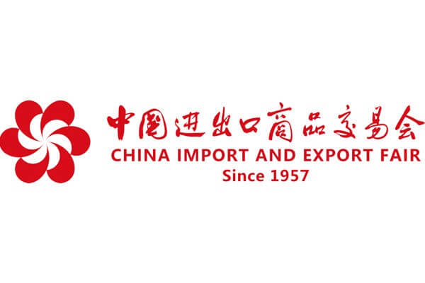 The 125th Canton Fair, SWT's booth No. is 3.1 E50-51