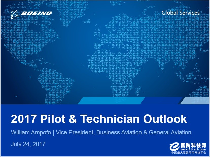 Boeing:Pilot and Technician Outlook 2017-2036
