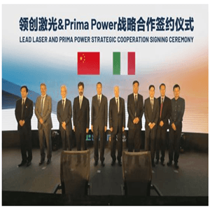 Congratuations to the strategic cooperation for Lead Laser and Prima Power